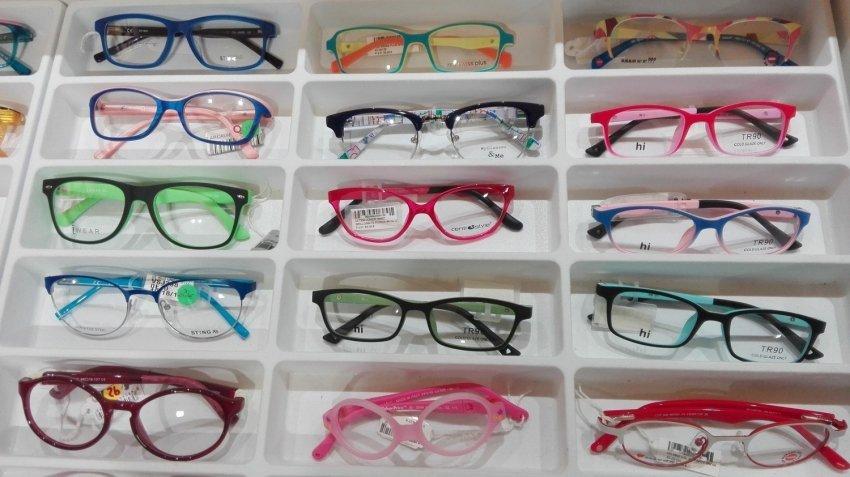 Surtido gafas infantiles óptica Gil Optics